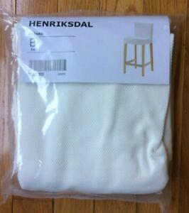 Ikea HENRIKSDAL BAR STOOL Cover Slipcover GRASBO WHITE 203.366.24 NEW Free ship!
