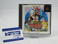 SAMURAI SPIRIT RPG, Playstation the Best, Sony Playstation, Japanese Version