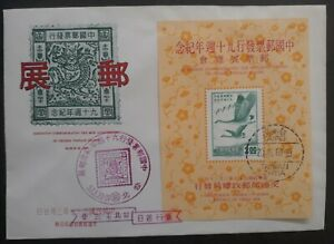 SCARCE 1968 Taiwan 90th Anniv Postage stamps FDC ties Minisheet canc Taipei