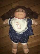 Cabbage Patch Kids Vtg 1978, 1982 Doll Brown Eyes And Hair Xavier Roberts 85