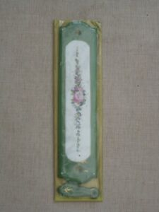 Vintage green and floral ceramic door finger plate and matching key hole cover