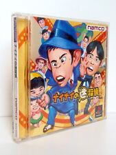 Sony Playstation PS1 Jeu Nai Nai No Meitantei Japan
