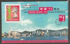 Hong Kong MS Visit Hong Kong stamp exhibition 1997 mint