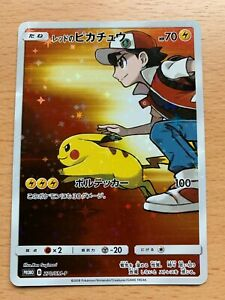 Red's Pikachu Promo Full Art Card Pokemon Japanese 270/SM-P Sun & Moon w/track#