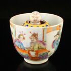 Chinese Famille Rose Figure Turn Heart Poecelain Cup - Wine Order Cup
