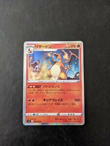Pokemon TCG Astonishing Volt Tackle S4 Charizard Holo 012/100 Japanese Pack Fres