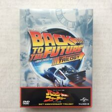Back To The Future Trilogy 30th Anniversary Deluxe Edition DVD BOX From Japan