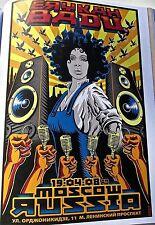 Erykah Badu Mini-Concert Poster Reprint 2008 Moscow Russia  Gig 14x10