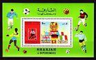 Sharjah 1970 Bl.A65 A ** grün Fußball Football Soccer
