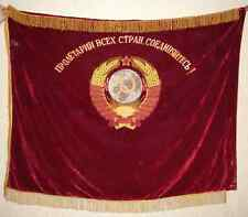 "Soviet RUSSIAN FLAG BANNER velvet ORIGINAL ""Proletarians All Countries, Unite"""