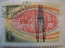 Russia Stamp 1971 Scott 3856 A1845  Petroleum Oil Congress Moscow