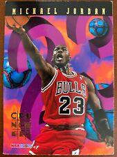 1995-96 Michael Jordan Skybox NBA Hoops Number Crunchers Insert #1 of 25