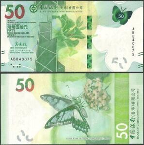 Hong Kong PNew B922 50 Dollars Bank of China 2018 Butterfly @ Ebanknoteshop