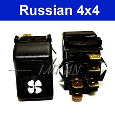 Schalter Heizung/ Heizungsschalter Lada 2107, Lada Niva 21213, Mit 5 Kontakte