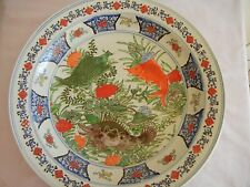 Chinese Large Porcelain Plate, Three Fishes