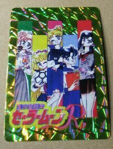 Vintage Rare 90s Vending Machine Sticker Sailor Moon htf Anime Holo Trading Card