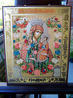 Ikone  *  Schwarze Madonna mit Kind  *  40 cm x 33 cm
