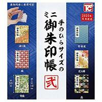 (Capsule toy) Palm size mini red ink stamp Vol.2 [all 6 sets (Full comp)]