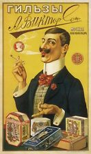 RUSSIAN CIGARETTE POSTER 1905 Vintage Tobacco Advertising CANVAS PRINT 24x36 in.