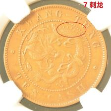 1906 CHINA Kwangtung 10 Cent Copper Dragon Coin NGC AU 50 BN