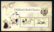 2018 Children's Bush Classics MUH Mini Sheet