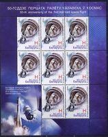 Weissrussland Belarus 2011 Raumfahrt Gagarin Space Weltraum Kleinbogen MNH
