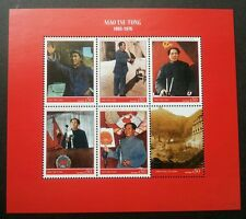 Guyana Mao Tse-Tung 1893-1976 China 中国毛泽东 (sheetlet) MNH