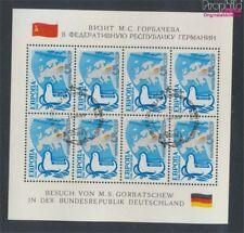 Soviétique-Union 5955 Feuille miniature oblitéré 1989 Europe (9027439