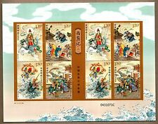 China 2017-7 Story of Journey to the West Series 2 Stamps Mini Sheet 西遊記 Monkey