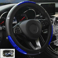 Universal 38cm Car Steering Wheel Cover Anti-Slip PU Leather Blue Dragon Icon