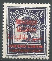 LIBAN   YT  n° 98  Neuf ★ / MH  1928
