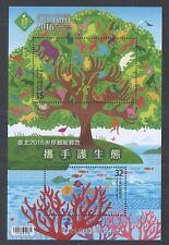 REP. OF CHINA TAIWAN 2016 PHILATAIPEI WSC EXHIBITION (ENVIRONMENT) SOUVENIR SHT