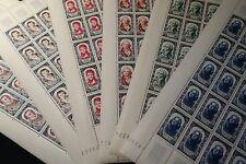 FEUILLE SHEET TIMBRE CÉLÉBRITÉS N°867/872 x25 1950 NEUF ** LUXE MNH COTE 2400€