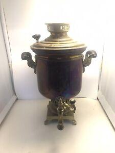 "Antique Russian  Brass Samovar Coffee/Tea Urn 19"" Stamped 1870"