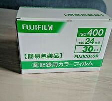 Fuji film ISO 400 35mm 24ex  color film set of 30  BOX  Expired  DHL shipping