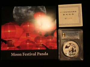 2017-Z China Panda Moon Festival 1oz. silver medal PCGS PR70DCAM