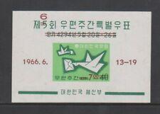 Korea - 1966, International Correspondence Week sheet - Imperf - MNH - SG MS636