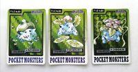 【3set】Pokemon Carddass Bulbasaur Ivysaur and Prism Holo Venusaur Japanese