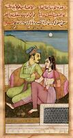 Mughal Miniature Painting Of Emperor And Empress On Terrace Wall Decora Art