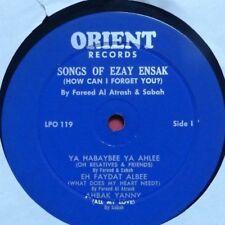 arabic egypt LP-FARID EL ATRACHE & SABAH- songs of ezay ensak- orient USA