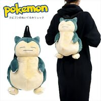 Pokemon Stuffed Luc Snorlax Backpack Plush Doll bag PS-0007SL from Japan