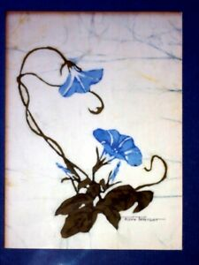 Ruth Panigot circa. 1970 batik floral w frame