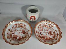 New ListingAsain Decorative Plates And Cup Brown Orange Tree Japan