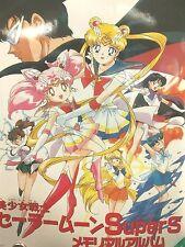 "Tuxedo Mask & Chibi Sailor Moon Japan Poster 21"" x 15"" 2954 Naoko Takeuchi"