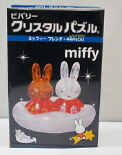Miffy Beverly Crystal 3D Puzzle    , #8ok