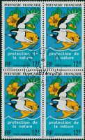 French Polynesia 1974 Sc#C105,SG186 12f Protection of Nature block FU