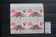 STAMPS YEMEN BLOCK OF 4 MNH** (F108798)