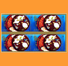 4957a Year of the Ram Lunar New Year Imperf Block of Four No Die Cuts