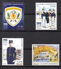 Greece. 190 Years since the Establishment of the Hellenic Army Academy MNH 2018