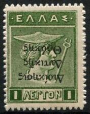 Thrace Greek Occupation 1920 SG#69, 1L Green Optd Inverted Error MH #D63575